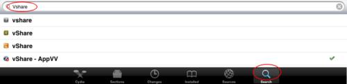 Search vShare on Cydia