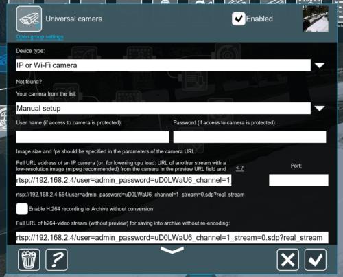 Xeoma Video Surveillance Software Camera Settings