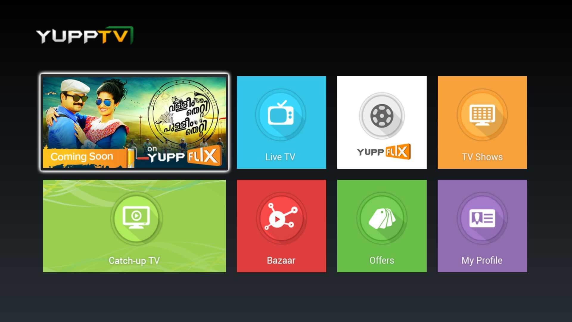 Emby tv malayalam channels